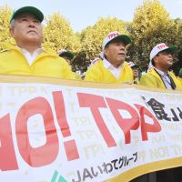 A tale of two viewpoints: Farmers stage a rally in Tokyo on Oct. 26 against Japan's participation in the U.S.-backed Trans-Pacific Partnership negotiations. | KYODO