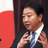 Japan will join TPP dialogue, Noda decides