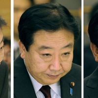Face time: Prime Minister Yoshihiko Noda's expressions animate a meeting Thursday evening at his official residence. | KYODO