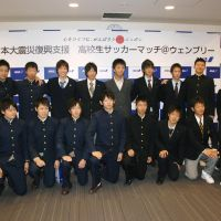 Away game: High school students from Iwate, Miyagi, and Fukushima prefectures pose at Narita International Airport on Tuesday before departing for London to play soccer matches in Wembley Stadium. | KYODO