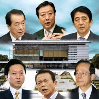 Prime Minister Yoshihiko Noda (top center) took office in September 2011 after Japan had five short-lived prime ministers since 2006: (clockwise, from top right) Shinzo Abe, Yasuo Fukuda, Taro Aso, Yukio Hatoyama and Naoto Kan. | KYODO PHOTO OCOLLAGE