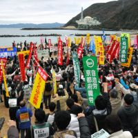 Enough is enough: Opponents of nuclear power demand the scrapping of the Monju fast-breeder reactor during a rally near the plant in Tsuruga, Fukui Prefecture, in December. | KYODO