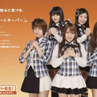 Try to hold on:  This poster featuring five members of the hugely popular all-girl pop group AKB48 has been prepared as part of the government's suicide prevention campaign. | KYODO