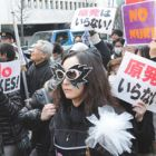 Thousands rally at Hibiya Park
