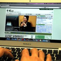 Helping hands: The website of PLUSVoice Co. advertises for sign language interpreters who will work for the company's video relay service designed for people with hearing problems living in disaster-hit areas in the Tohoku region. | THE JAPAN TIMES