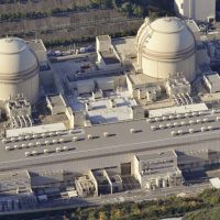 Restarting reactors key topic in new energy policy debate