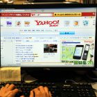 Yahoo Japan: Same name, very different company