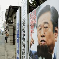 A poster of Ozawa is seen at his office in his hometown of Oshu, Iwate Prefecture, the same day. | KYODO