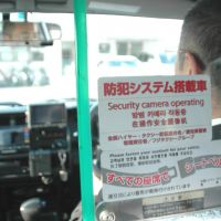 Deterrent: A Fuji Taxi sign warns that a camera is fixed to the windshield (upper left). | CHUNICHI SHIMBUN