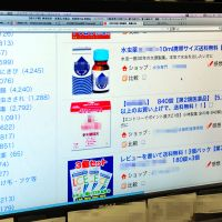 Online exemption: Only limited types of over-the-counter drugs are currently allowed to be sold online. | YOSHIAKI MIURA