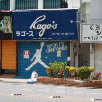 Closed for business: The numerous closed stores seen in Kadena on a recent weekday highlight Okinawa's stagnant economy despite years of government subsidies. | JUN HONGO