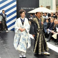Exporting culture via 'Cool Japan'