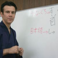 Head of the class: Byron Fija, 42, holds court in a meeting room in Naha, Okinawa Prefecture, on May 7. He teaches Uchinaguchi, an Okinawan language, and writes newspaper columns about it to help keep the endangered language alive. | AYAKO MIE