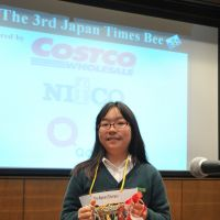 Japan's stellar speller ready for global contest