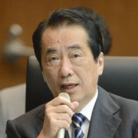 Kan tells nuke probe: 3/11 overwhelmed us