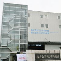 Industrial espionage: Confidential blueprints from Yoshizuka Seiki Co. in Kawasaki allegedly ended up in the hands of a Chinese company. | KYODO