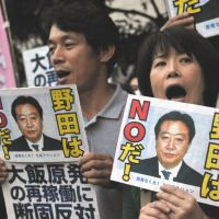 No way, Noda: Antinuclear energy protesters rally outside Prime Minister Yoshihiko Noda's office in Tokyo on Friday to denounce his controversial decision to restart two idled reactors at the Oi nuclear plant in Fukui Prefecture. | AFP-JIJI