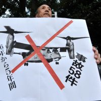Plane gripe: Protesters stage a rally July 23 in front of the Prime Minister's Official Residence against the deployment of U.S. Marine Corps MV-22 Osprey aircraft. | AFP-JIJI