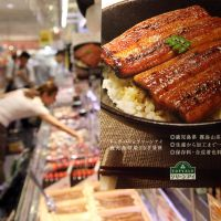 Off the menu?: A low-price grilled eel from Kagoshima Prefecture is displayed at an Aeon Co. supermarket in Tokyo on July 24, ahead of the midsummer peak in consumption. | BLOOMBERG