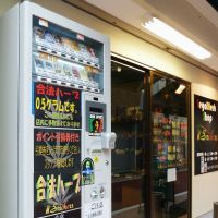 Through the cracks: A vending machine sells 'legal herbs' in May in front of a Yokohama shop specializing in quasi-legal herbs, such as those seen below, that are increasingly being used as narcotics. | KYODO