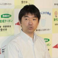Hashimoto reeling after students' names leaked