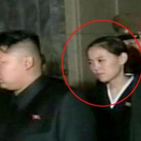 Watchful eye: The woman in this photo taken in December is believed to be Kim Yeo Jong, the younger sister of North Korean leader Kim Jong Un. | KYODO