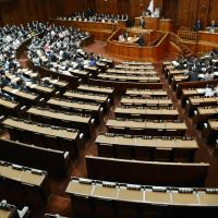 Divided house: A Lower House plenary session is held  Tuesday afternoon despite a boycott by Liberal Democratic Party members over two sets of key legislation supported by the ruling Democratic Party of Japan. | KYODO