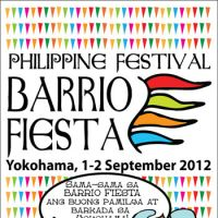 The official logo and mascots of the Philippine Festival Barrio Fiesta 2012. | DENNIS SUN