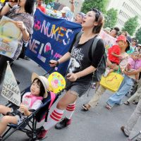Vox populi: People stage a rally calling for the abolition of nuclear power in July at Tokyo's Hibiya Park. | SATOKO KAWASAKI