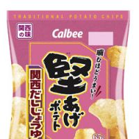 Calbee Inc.'s Kataage Potato: Kansai Dashijoyu is one of the potato chip products subject to a massive recall because bags may contain glass bits. | KYODO