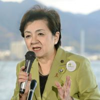 Shiga's Kada readies party; Ozawa joins