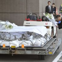 Aratani's body brought back from Algeria