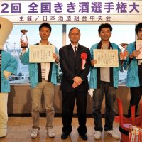 Japan Sake and Shochu Makers Association Chairman Shigeyuki Shinohara and winners of the national sake tasting competition held by the association in Tokyo on Oct. 19. | YOSHIAKI MIURA
