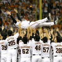 Giants clinch 34th Central League pennant