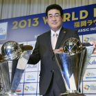 Samurai Japan unveils preliminary roster for 2013 WBC