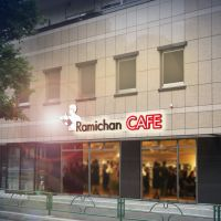 New establishment: The Rami-chan Cafe is set to open in Nishi-Azabu, Tokyo, on Jan. 22. | WAYNE GRACZYK