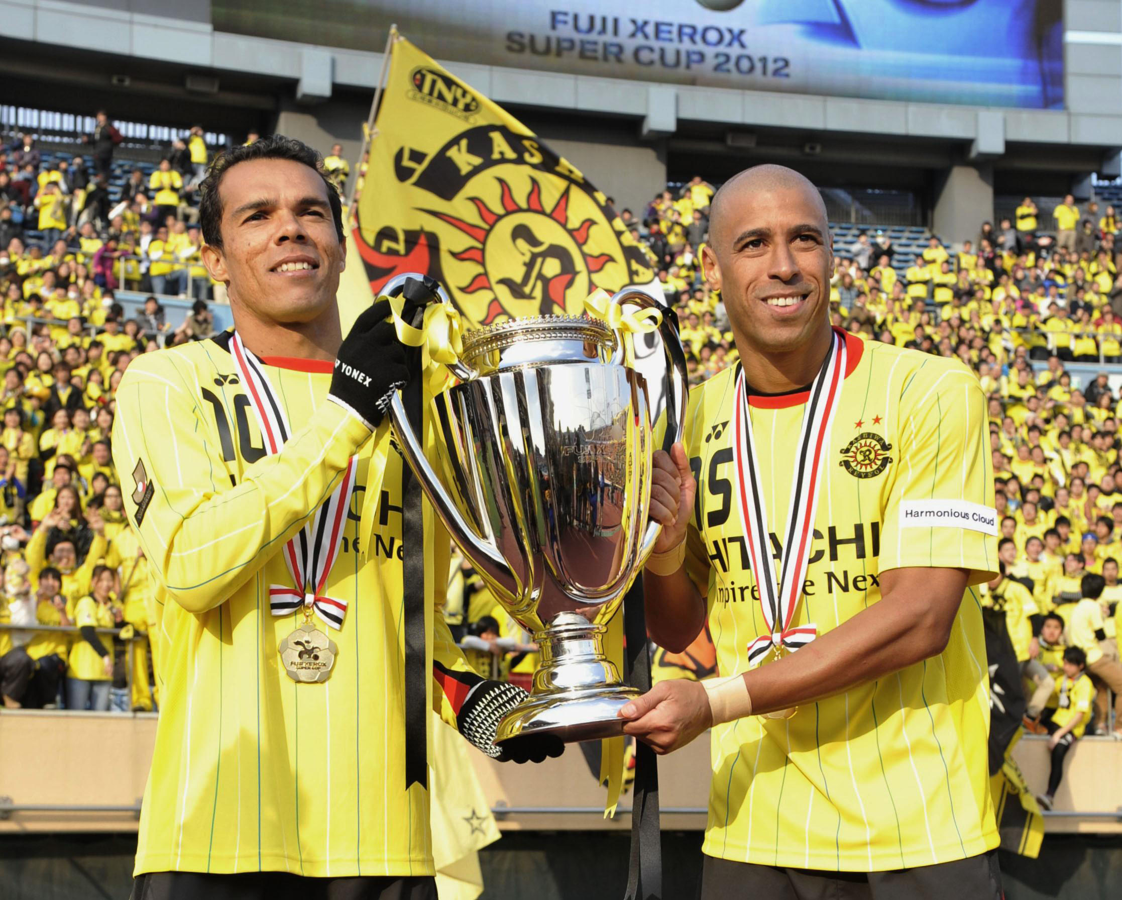 Reysol capture Xerox Super Cup