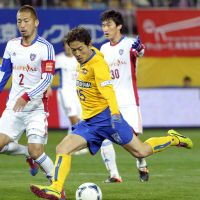 Capital punishment: Yoshiaki Ota scores Vegalta Sendai's third goal in Saturday's 4-0 win over FC Tokyo. | KYODO