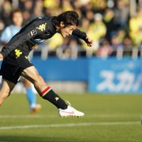 Crisp and true: JEF United Chiba's Koki Yonekura scores his team's second goal in a 4-0 semifinal win over Yokohama in the J. League promotion playoffs on Sunday. | KYODO