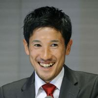 Arata Fujiwara