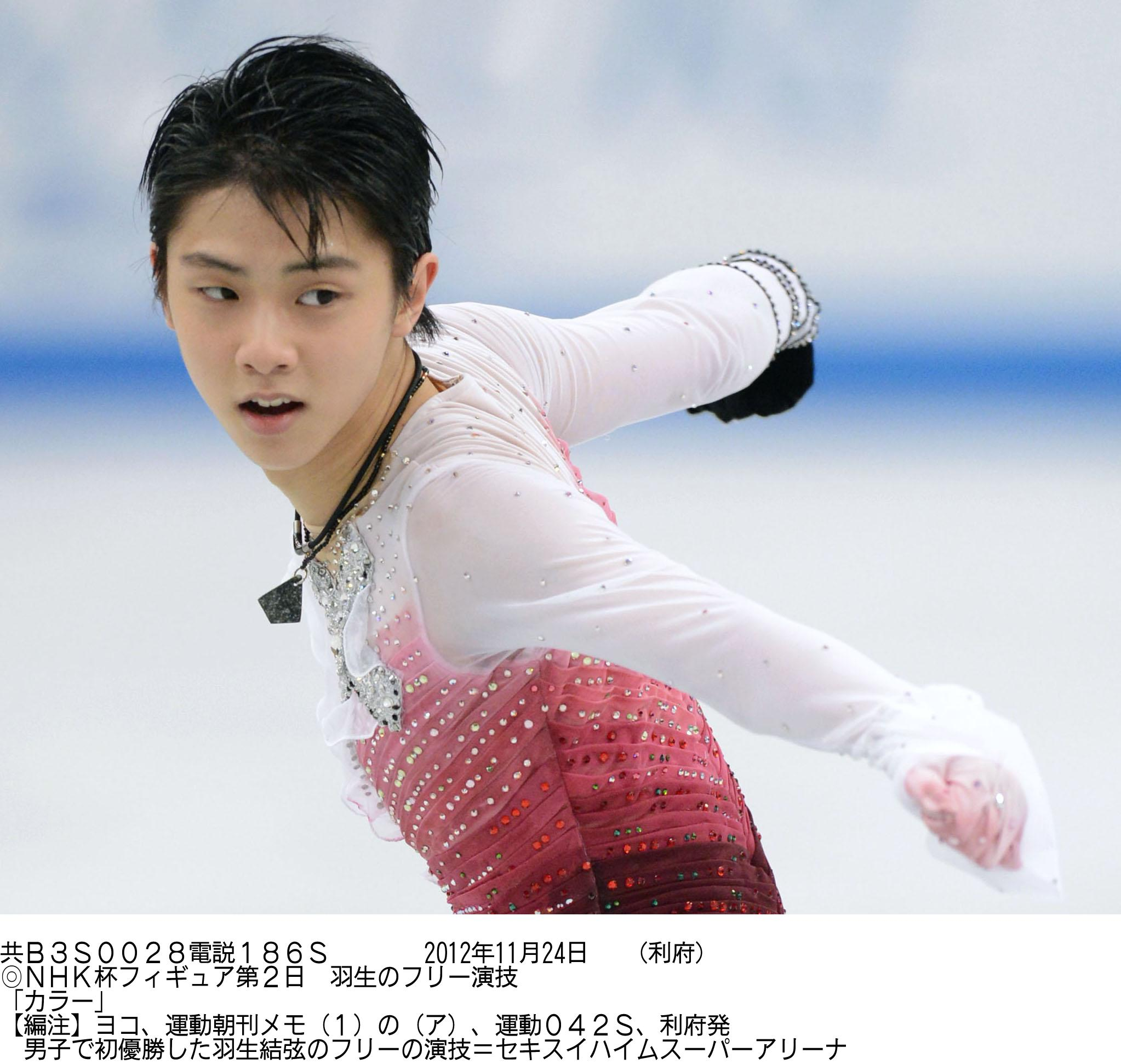 Hard work pays off: Daisuke Takahashi (above) and Akiko Suzuki both finished second overall in their respective competitions at the NHK Trophy on Saturday. | KYODO