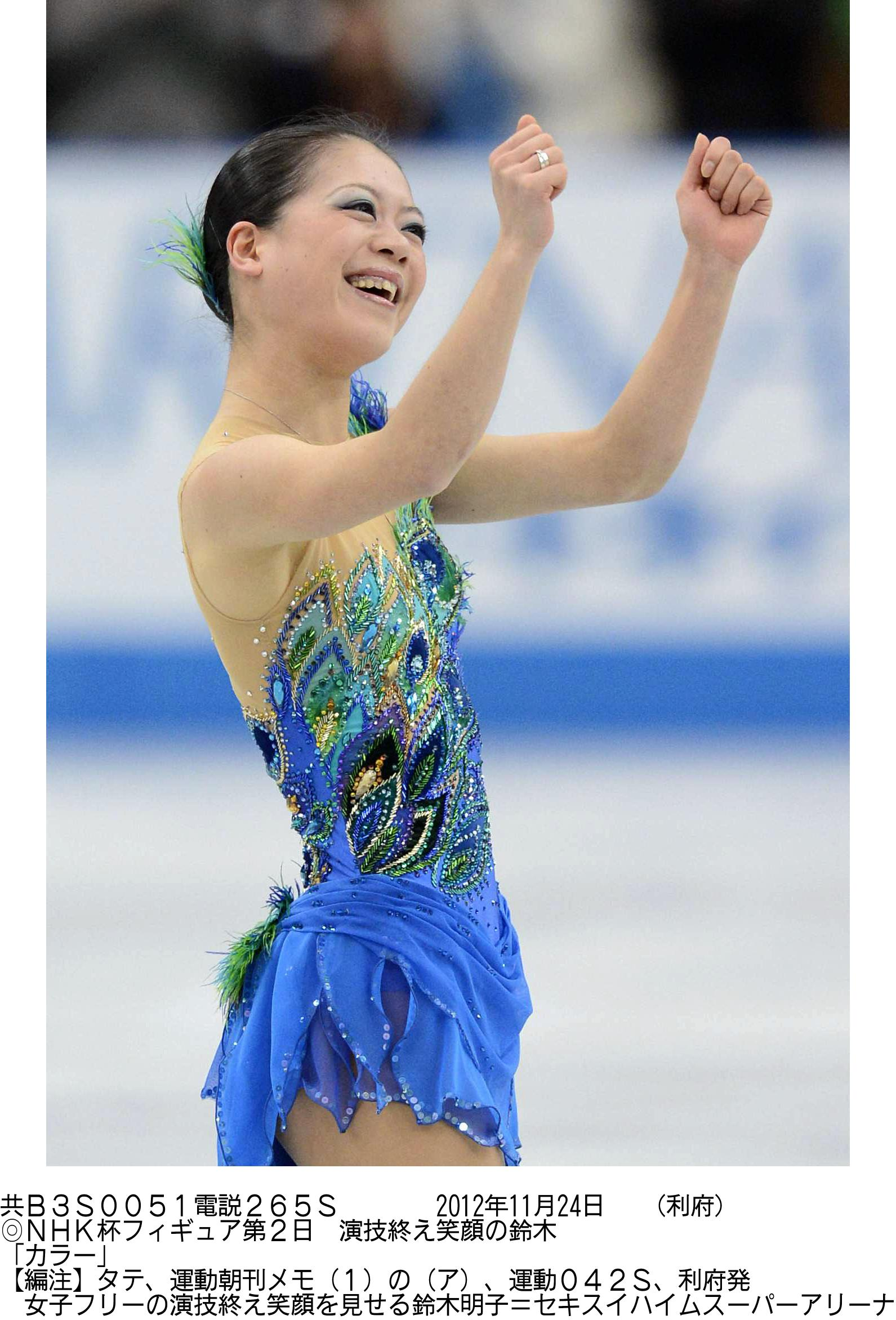 Winning form: Yuzuru Hanyu performs in the men's free skate on Saturday at the NHK Trophy. | KYODO