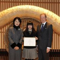 Peninsula Tokyo scholarship; charity film screening; new tourist guidebook