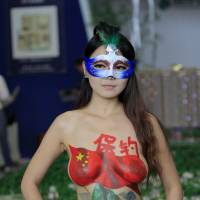 Power of paint: A model with a body painting of disputed islands known as the Diaoyus in China and the Senkakus in Japan protests in Nanjing, China, last September. | AFP-JIJI