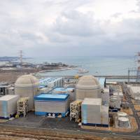Nuclear fix: State-run Korea Hydro and Nuclear Power Co. has launched a safety upgrade that involves building higher seawalls around the nation's nuclear power complexes. | AFP-JIJI