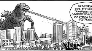 Earth Day Godzilla