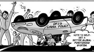 China Policy Wreck