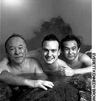 Jason Hancock (center), the youngest memeber of the local hot springs club in Aizu Wakamatsu, Fukushima Prefecture, credits his friends with teaching him Japanese.