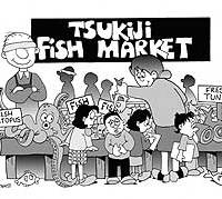 Fishing for parental help on field trips