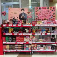 Sugar rush: Valentine's Day is a major windfall for stores selling chocolate in Japan.